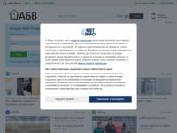thumbnail http://stavrovgroup@abv.bg