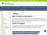 thumbnail https://healthstore.bg/proteini
