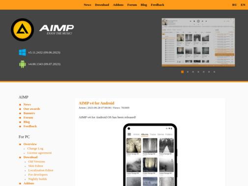 Screenshot of www.aimp.ru